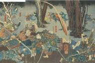 Image for event: Kuniyoshi