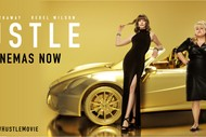 Image for event: The Hustle