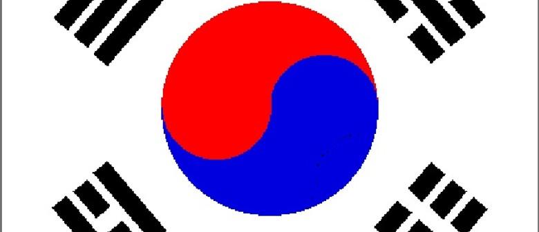 Korean Language for Beginners: POSTPONED