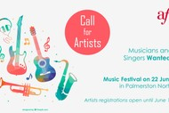 Image for event: Call for Artists: Musicians and Singers Wanted