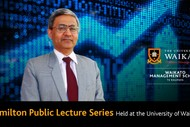 Image for event: Hamilton Public Lecture Series