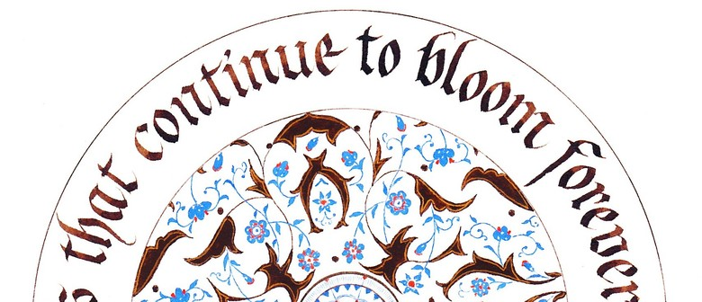One-Day Calligraphy Workshop: Gothic Fraktur