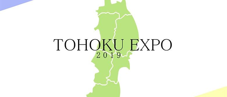 Tohoku Expo 2019: POSTPONED
