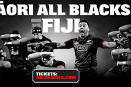 Image for event: Maori All Blacks vs Fiji