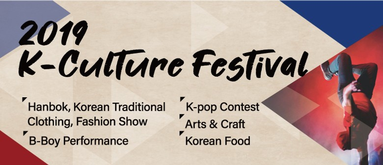2019 K-Culture Festival