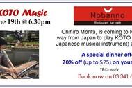 Image for event: Koto Music Night by Chihiro Morita & Satoko Hayashi