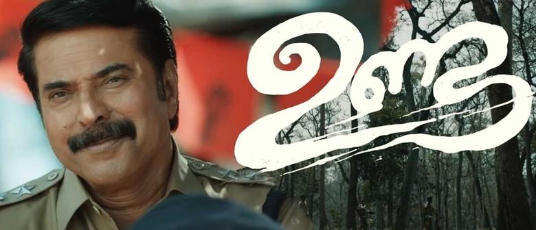 Unda - Malayalam Movie