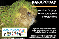 Image for event: Conservation Kids NZ - Kakapo Day