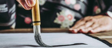 Japanese Calligraphy and DIY Gift Wrap