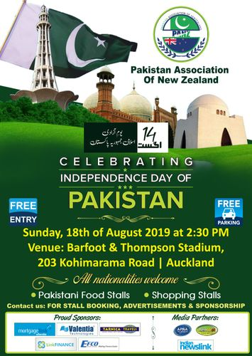 Pakistan Independence Day Celebration 2019 - Auckland - Eventfinda