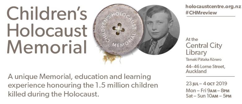 Children's Holocaust Memorial and Exhibition