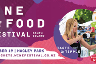 Image for event: 2019 South Island Wine & Food Festival