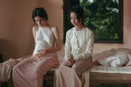 Image for event: NZIFF 2019 The Third Wife