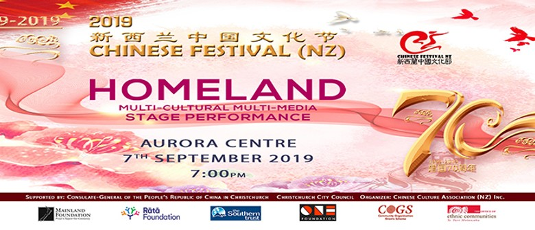 Chinese Festival (NZ) Opening Ceremony & Homeland Show