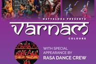 Image for event: Varnam - Colours