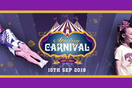 Image for event: Cheerbrandz Spring Carnival