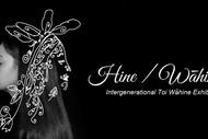 Image for event: Toi Wāhine 2019 – Hine/Wāhine