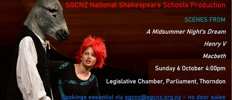 SGCNZ National Shakespeare Schools Production 2019