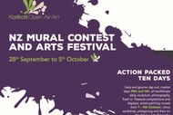 Image for event: NZ Mural Contest and Arts Festival