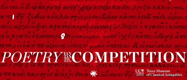 Fantastic Feasts Poetry Competition for Young Writers