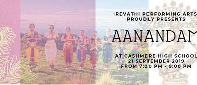 Aanandam - Indian Classical Dance Event (Bharatanatyam)