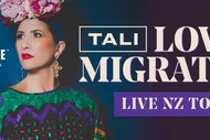 Image for event: Tali - Love & Migration