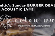 Image for event: Sunday Burger Jam – Open Mic/Jam