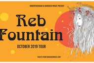 Image for event: Reb Fountain