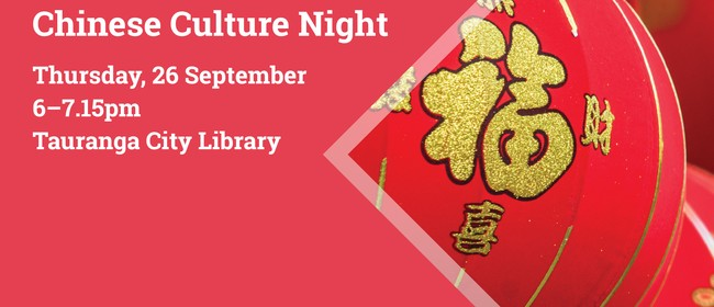 Chinese Culture Night