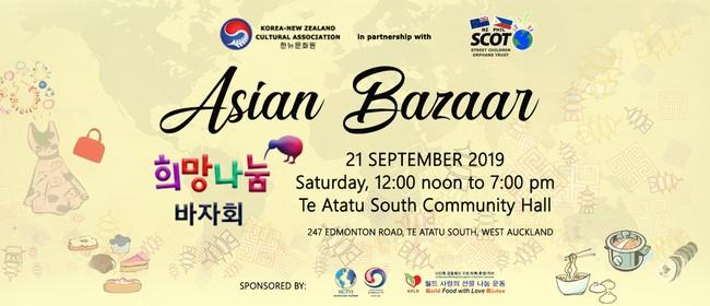 Asian Bazaar