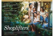 Image for event: Shoplifters