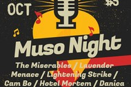 Muso Night