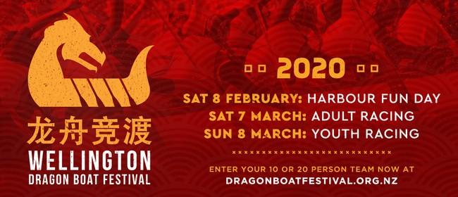 Wellington Dragon Boat Festival 2020