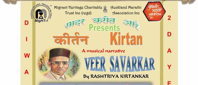 Kirtan Parichay
