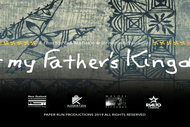 Image for event: For My Father's Kingdom - Movie Fundraiser