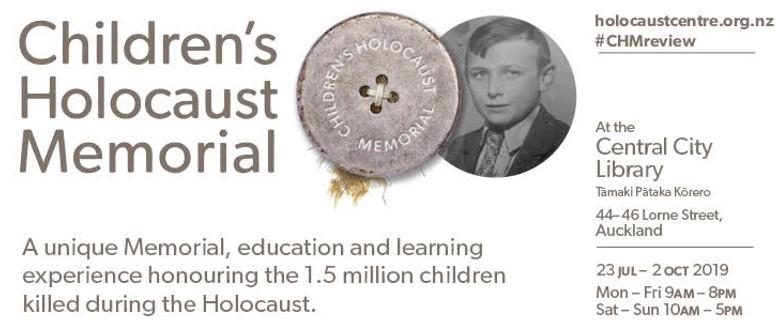Children's Holocaust Memorial & Exhibition