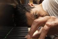 A Boy Called Piano