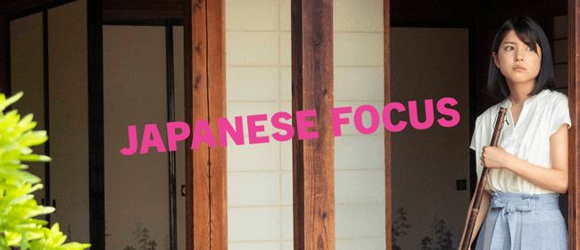 Show Me Shorts: Japanese Focus