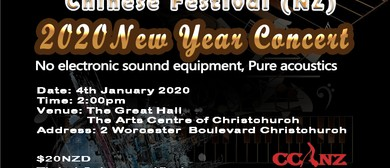 2020 New Year Concert