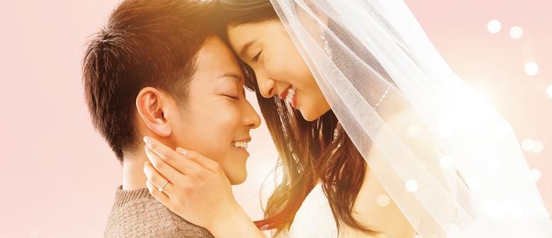 Japanese Film Festival 2019 - The 8 Year Engagement