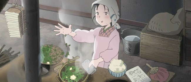 In This Corner of the World – Wellington Film Society