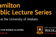 Image for event: Public Lecture Series