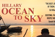 Image for event: Ocean to Sky premiere for the Himalayan Trust