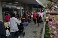 Mahara Midweek Market