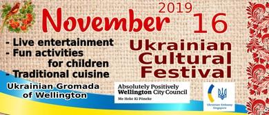 Ukrainian Cultural Festival
