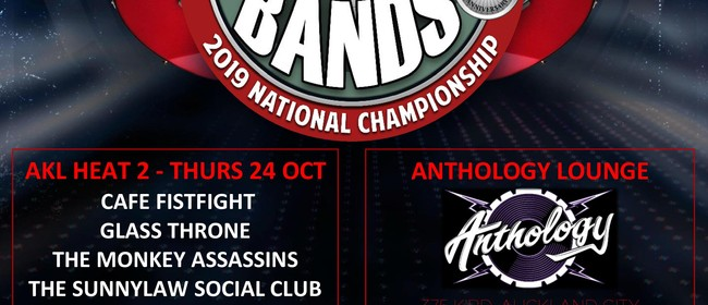 Battle of the Bands 2019 National Championship - AKL Heat 2