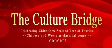 The Culture Bridge Music Concert