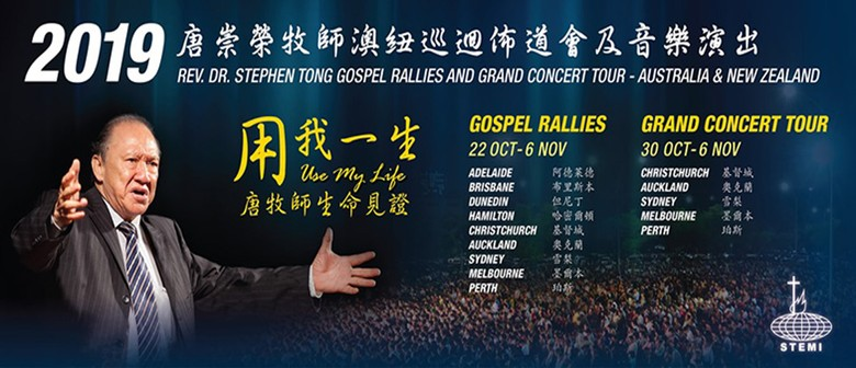 Rev. Dr. Stephen Tong Gospel Rally