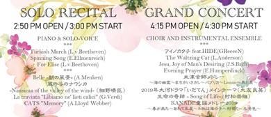 Kanade Japanese Choir