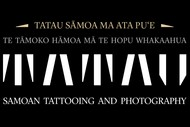 Tatau: Sāmoan Tattooing and Photography
